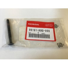 Honda cb1100sf x11 2000 cb250 a/ac 1991- screw, oval (6x65) 90191-kbg-000