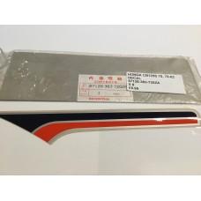 Honda cb125s 76, 78-82 decal 87128-383-720za